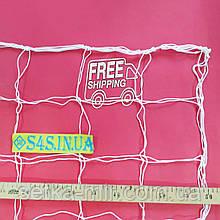 Сетка футбольная сетка для футбольных ворот «ЭКОНОМ-ДИАГОНАЛЬ» белая (комплект из 2 шт.) сетка для футбола