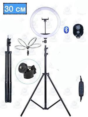 Кольцевая светодиодная селфи-лампа Led кольцо 30см J30 со штативом 2 метра