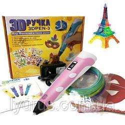 Ручка 3D c трафаретами Pen-3 пластиком и LCD дисплеем
