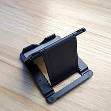 Підставка для телефону RX-888