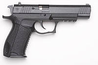 Травматические пистолеты Форт и другие модели.