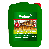 """Антисептик для дерев. поверх.""""Farbex""""10 л"""