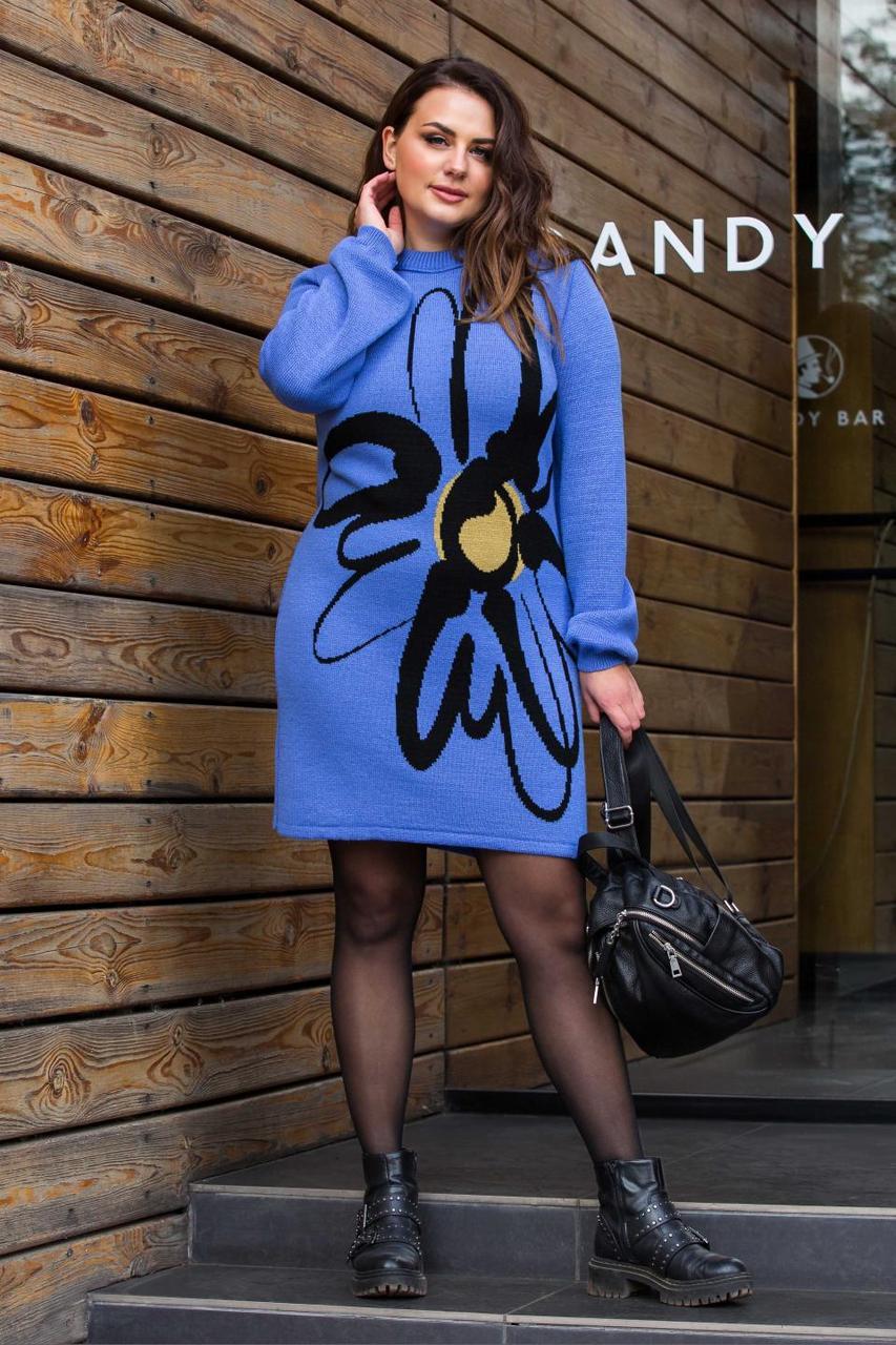 Батальна в'язана блакитна сукня Zемфира