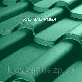 Металлочерепица Premium (Премиум) 6005 РЕ,РЕМА