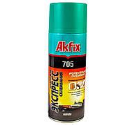 Активатор-спрей для клея Akfix 705 400мл (Аэрозоль-закрепитель без клея)