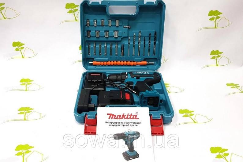 Акумуляторний шуруповерт Makita DF550DWE з набором : 24V : 2A.h