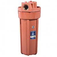"""10'' Оранжевый магистральный корпус фильтра с латун.резьб. 3/4"""" для горячей воды, с клапаном"""