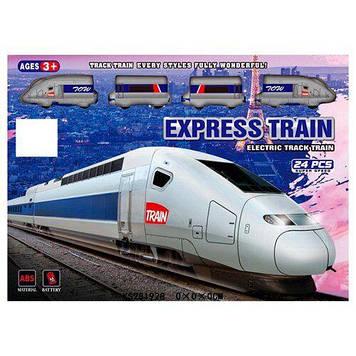 Залізниця на бат-ці,локомотив 2шт,9см,,вагони 2шт,станція,в кор-ці,44,5х33х5см №JHX2014-07