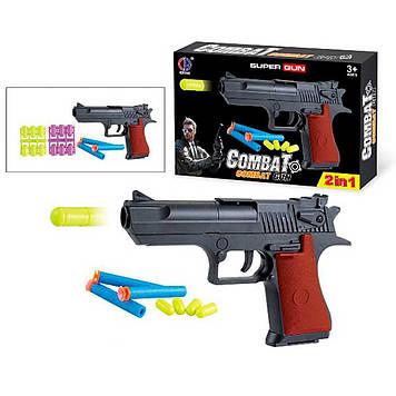 Пістолет стріляє поролоновими кулями,у кор-ці,17,5х11,4х3,1см №CH4444(180)(360) КІ