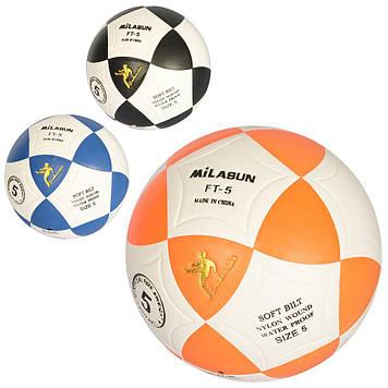М'яч футбольний 400г, розмір 5, ламінований,3 кольори,ПВХ,в пакунку №MS2359(30)
