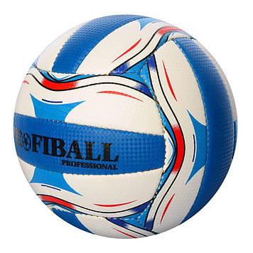М'яч волейбол. 260-280г,ПУ,3 кольор. №1110-ABC(30)