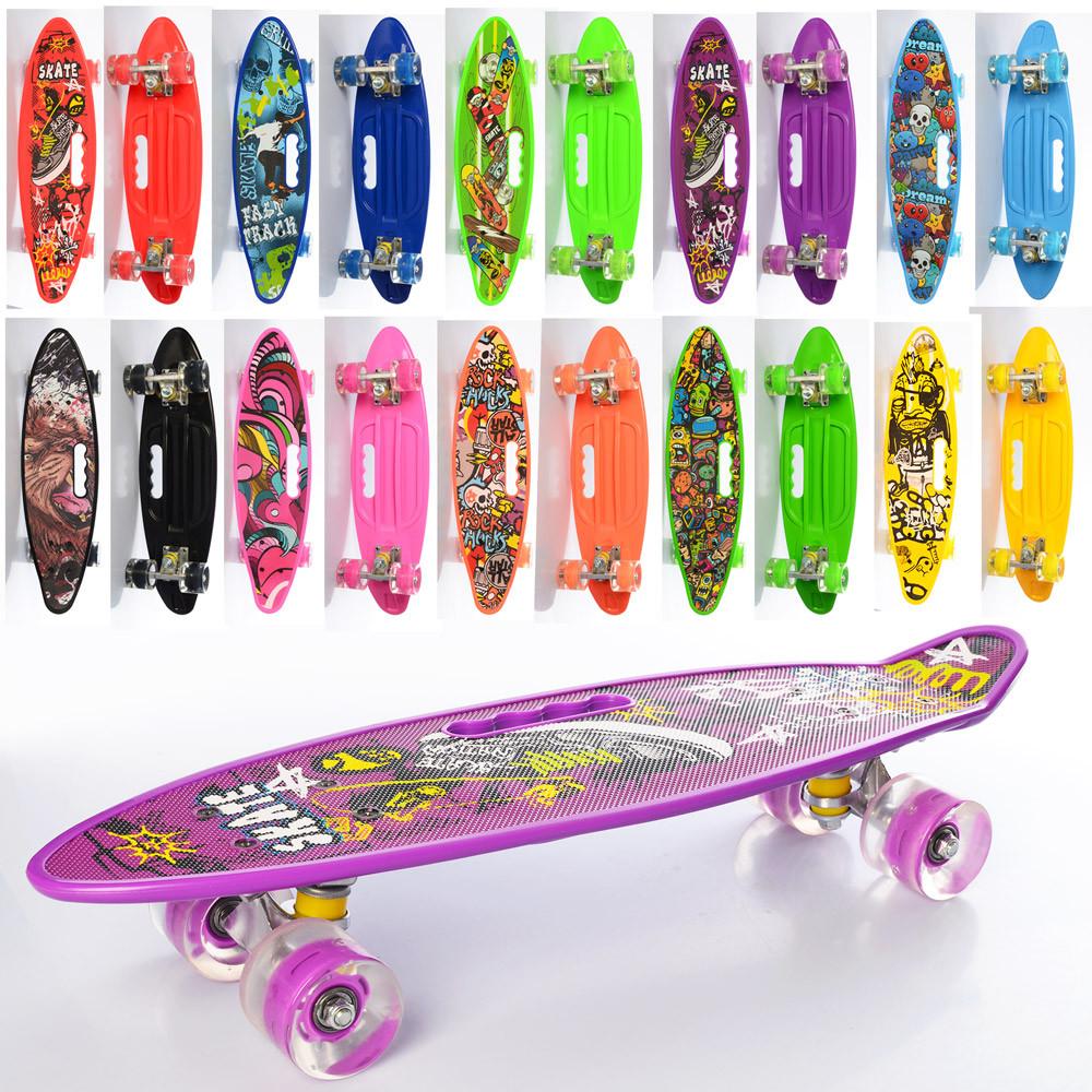 Скейт пеніборд колеса ПУ,алюм,підвіска,світло,59х16см.,в кульку №MS 0461-2(10)