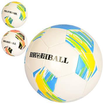 М'яч футбольний 270-290г, розмір 5, 1,8 мм, 3 види, ПВХ №EV-3309(30)