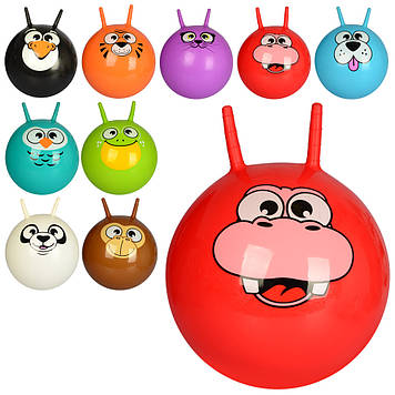 М'яч для фітнеса 45см, 450гр,з ріжками,10 видів,в пакунку,21х15х4см,№MS0483-2(30)