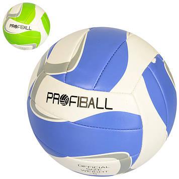 М'яч волейбол. 260-280г,ПВХ ,2кольор. №EN3289(30)