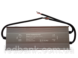 Блок питания AVT-F-250-24V 24В 250Вт 10.41А IP67 герметичный