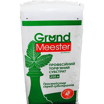 Торф'яний субстрат GrondMeester GM1 STARTING 0-6мм, 250л, NPK 14:16:18 (1кг/м3), рН–нейтральний