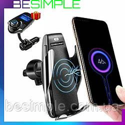 Автомобільний сенсорний тримач Penguin Smart Sensor S5 + Подарунок Автомобільний FM трансмітер