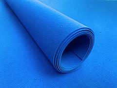 Эвафоам EVA 3075 2мм (100х150 лист) Синий