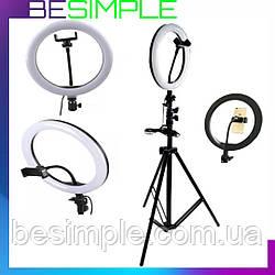 Кільцева світлодіодна лампа LED Ring 26см Fill Light + Штатив NJ-0030 (210 см)