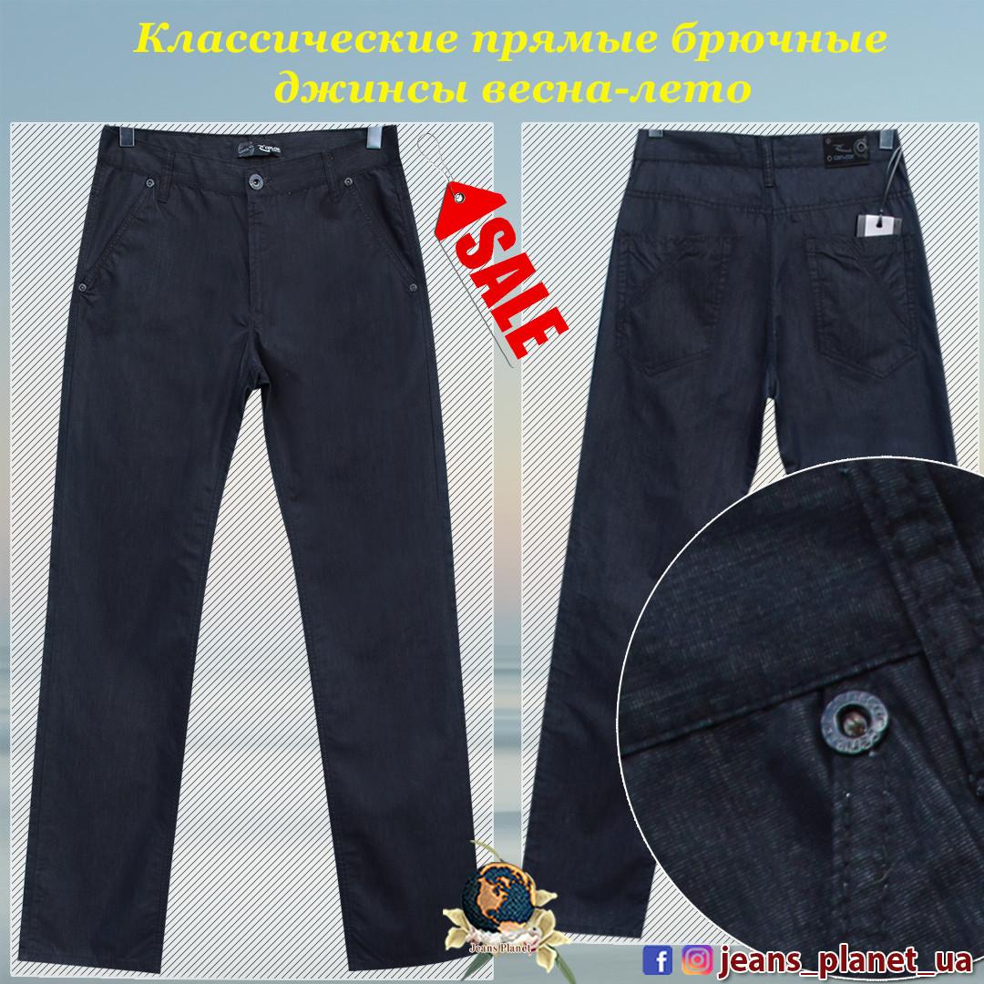 Мужские летние брюки под джинсы Cen&Cor чёрного цвета