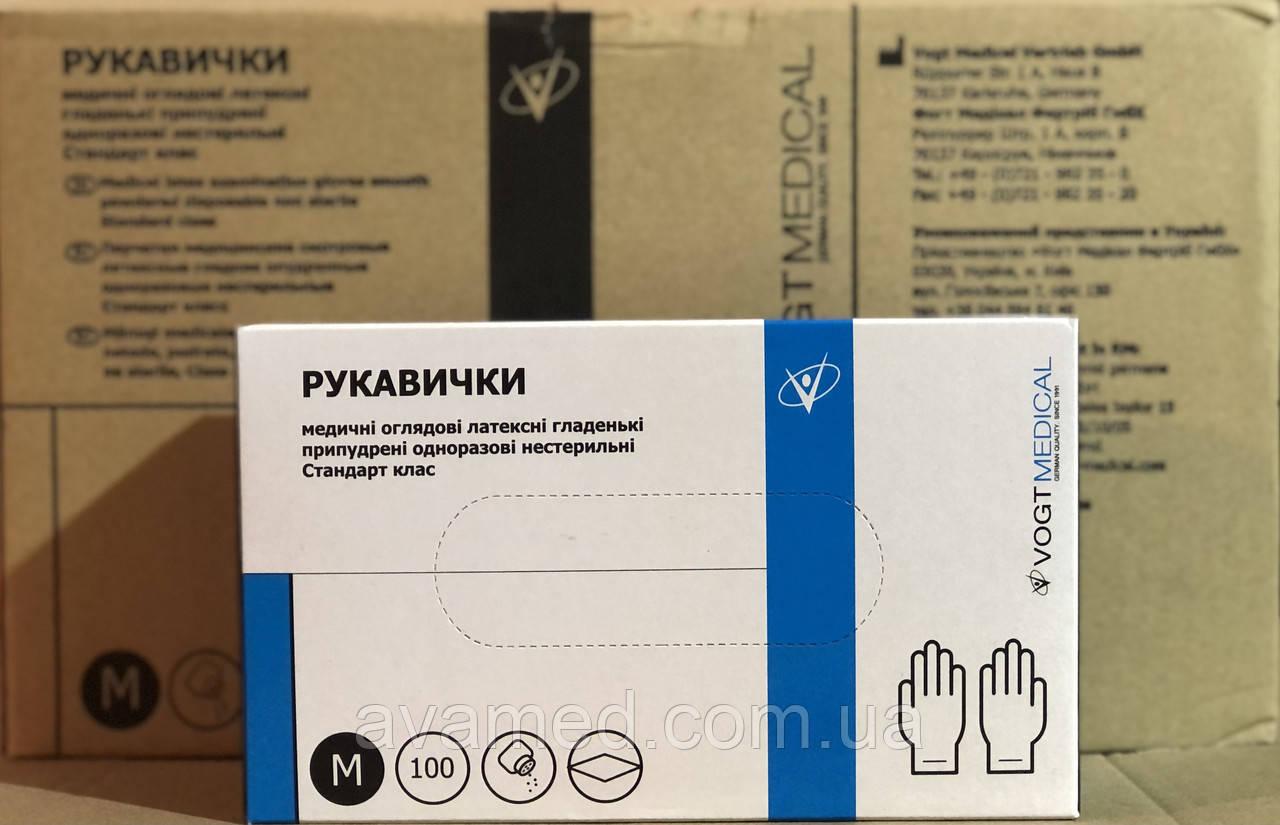 Рукавички Santex латексні опудренниє 100 штук