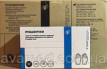 Перчатки латексные опудренные Vogt Medical Стандарт класс размер (7-8) M
