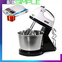 Миксер с чашей GRANT 1505 1800W + Подарок Кухонные электронные весы