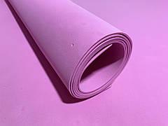 Фоам EVA 1030 2мм (100х150 лист) Фиолетовый