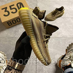 "Мужские кроссовки Adidas Yeezy Boost 350 V2 ""Earth"""