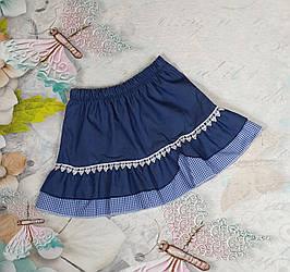 Летняя юбка на девочку 104, 110, 116, 122 cм, синий