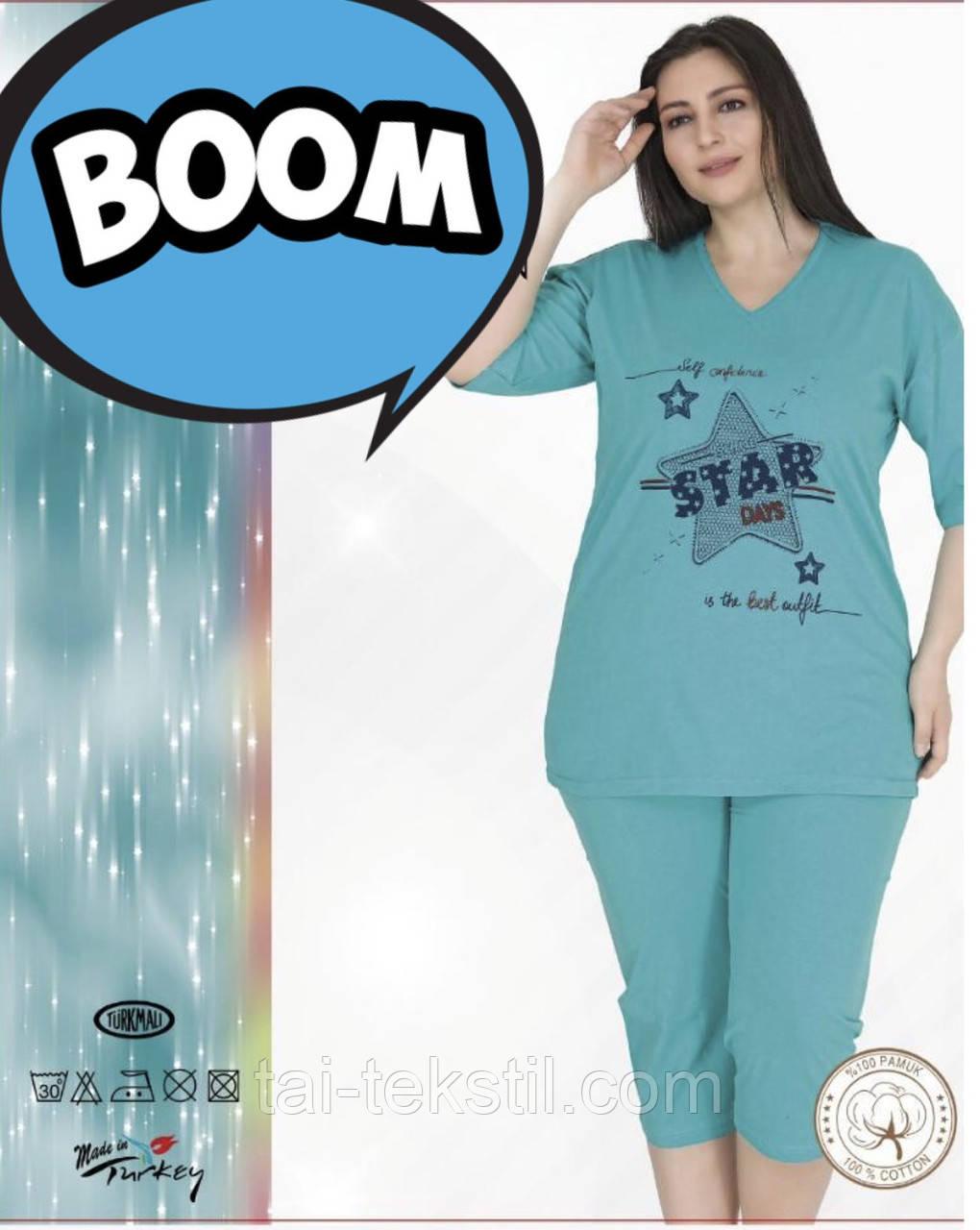 Пижама большие размеры футболка и капри тоненький хлопок разные цвета 2XL-5XL