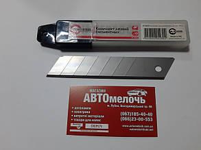 Комплект 10 лезвий сегментных для канцелярских ножей 25 мм Intertool