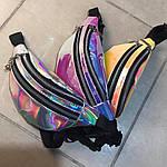 Женская сумка на пояс, бананка, поясная сумка, барыжка голографическая, фото 2