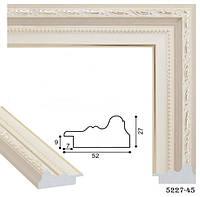 Рамка из багета (С)5227-45