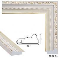 Рамка из багета (С)5227-54