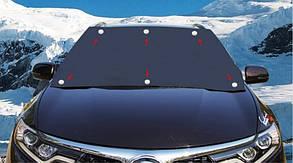 Чохол-накидка захисний на лобове скло автомобіля (АО-2012)
