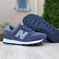 Женские кроссовки New Balance 574 Dark Blue | Нью Беланс 574 Темно синие