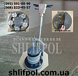 Машина для шліфування паркету і бетону Вирбел 2200 Вт (Італія), фото 2