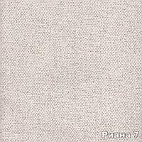 Тканина меблева для оббивки Риана 7