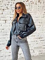 Короткая кожаная женская куртка с накладными карманами на груди (р. 40-46) 22KU603