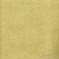 Тканина меблева для оббивки Риана 10