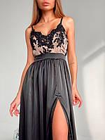 Длинное шелковое платье с кружевным верхом без рукава (р. S, M) 66PL2181Q