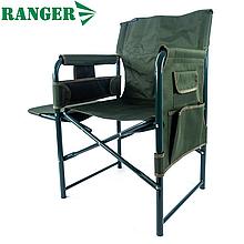 Кресло складное туристическое Ranger Guard Lite