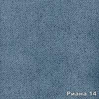 Тканина меблева для оббивки Риана 14
