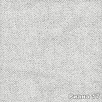 Тканина меблева для оббивки Риана 17
