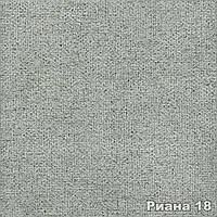 Тканина меблева для оббивки Риана  18