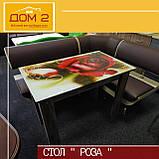 Стол со стеклянной столешницей Роза, фото 3