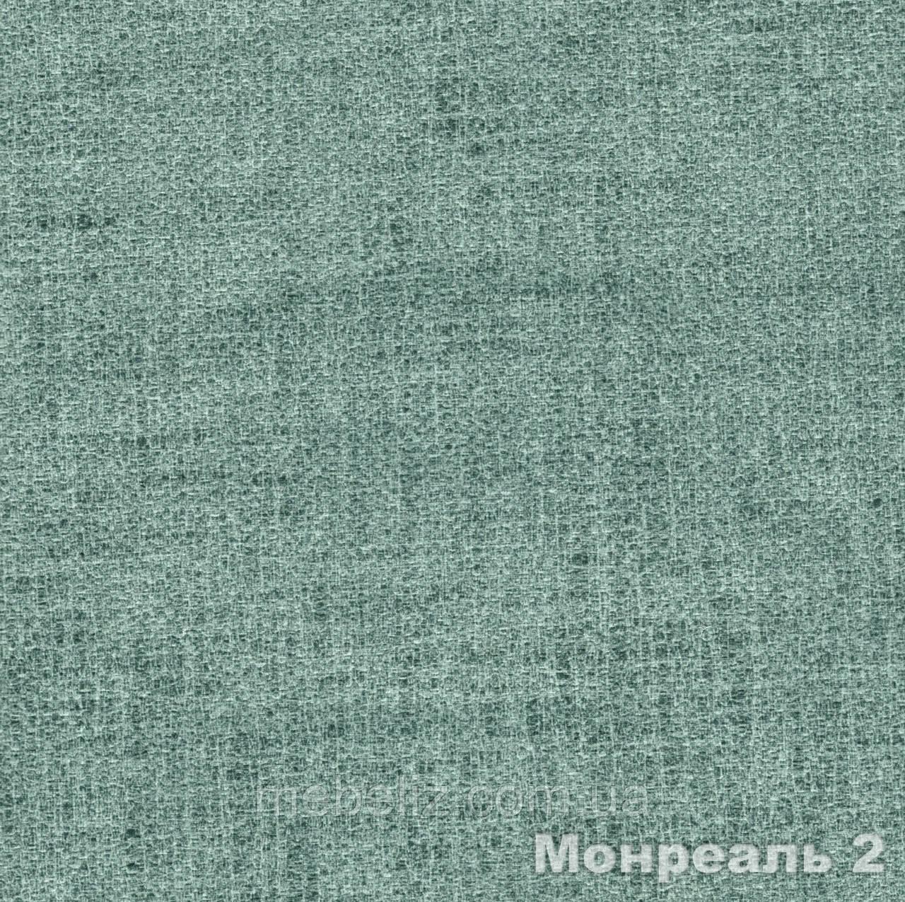 Тканина меблева для оббивки Монреаль 2