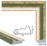 Рамка из багета (С)5227-216